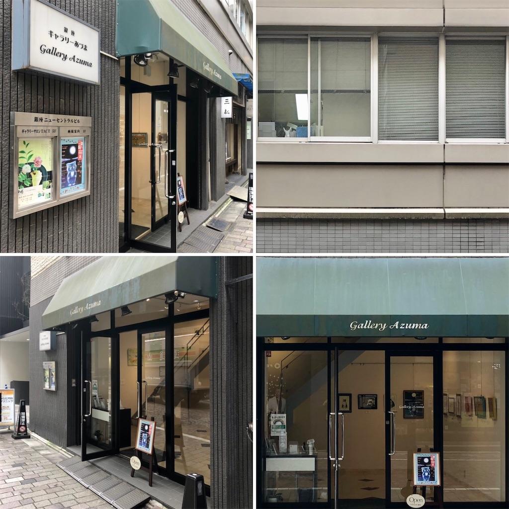 f:id:satoyama0611:20210915095535j:image