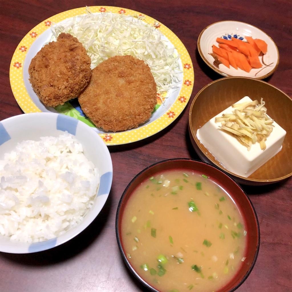 f:id:satoyama0611:20210915191524j:image