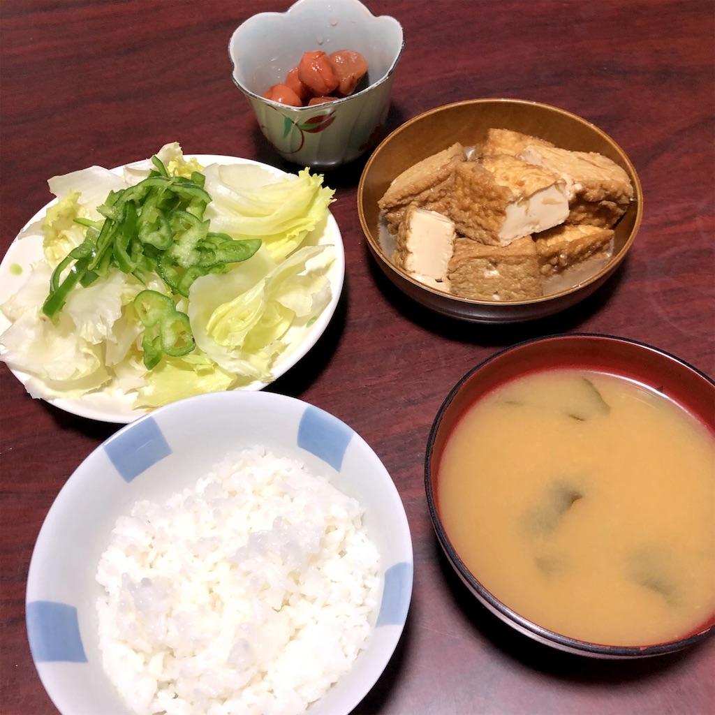 f:id:satoyama0611:20210916194856j:image