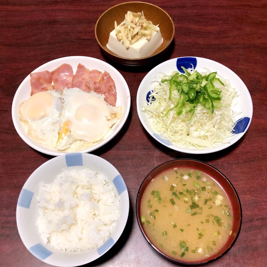 f:id:satoyama0611:20210917193823j:image