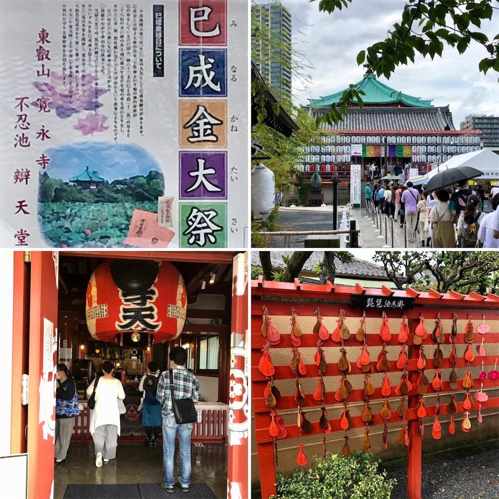 f:id:satoyama0611:20210920091205j:image
