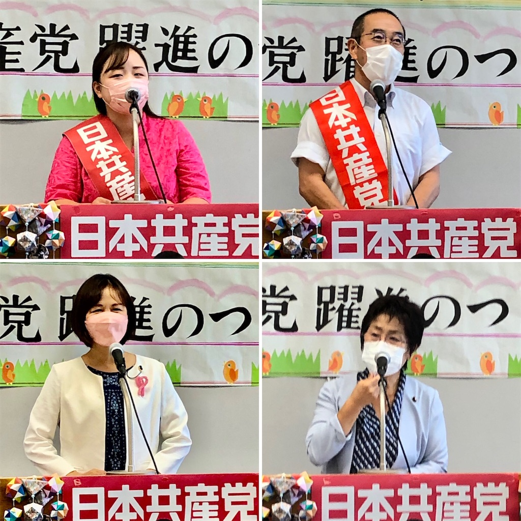 f:id:satoyama0611:20210923092937j:image