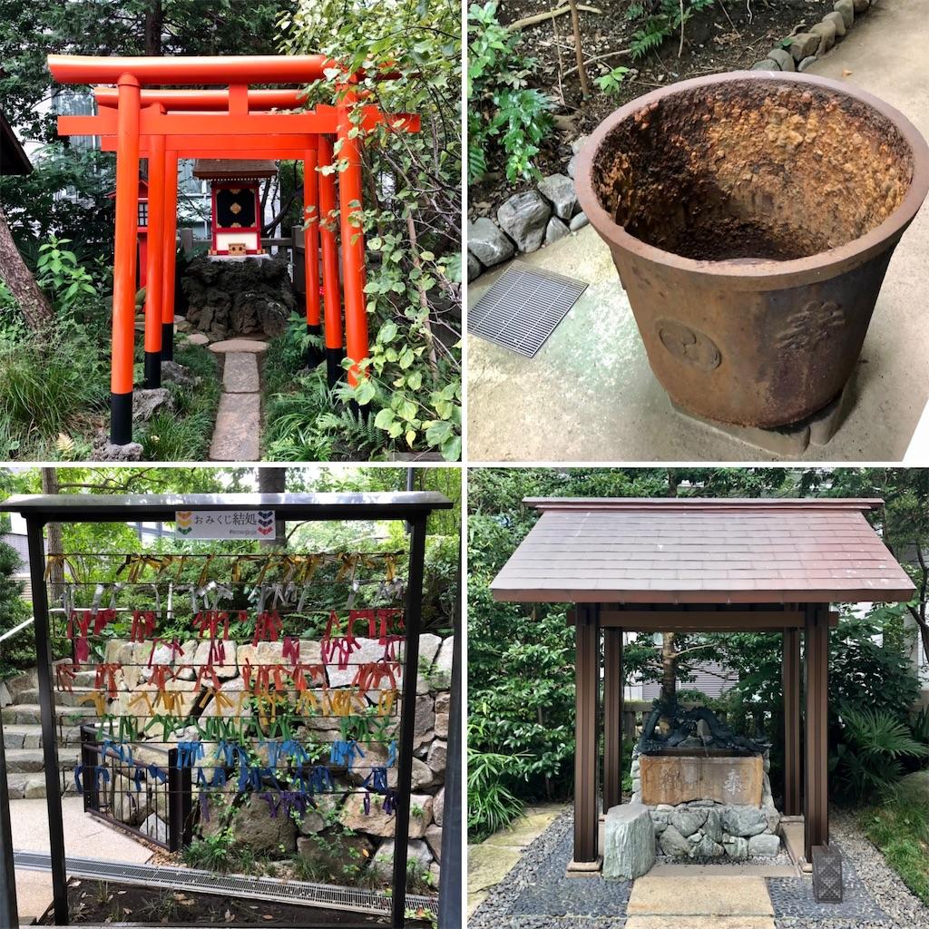 f:id:satoyama0611:20210925114023j:image