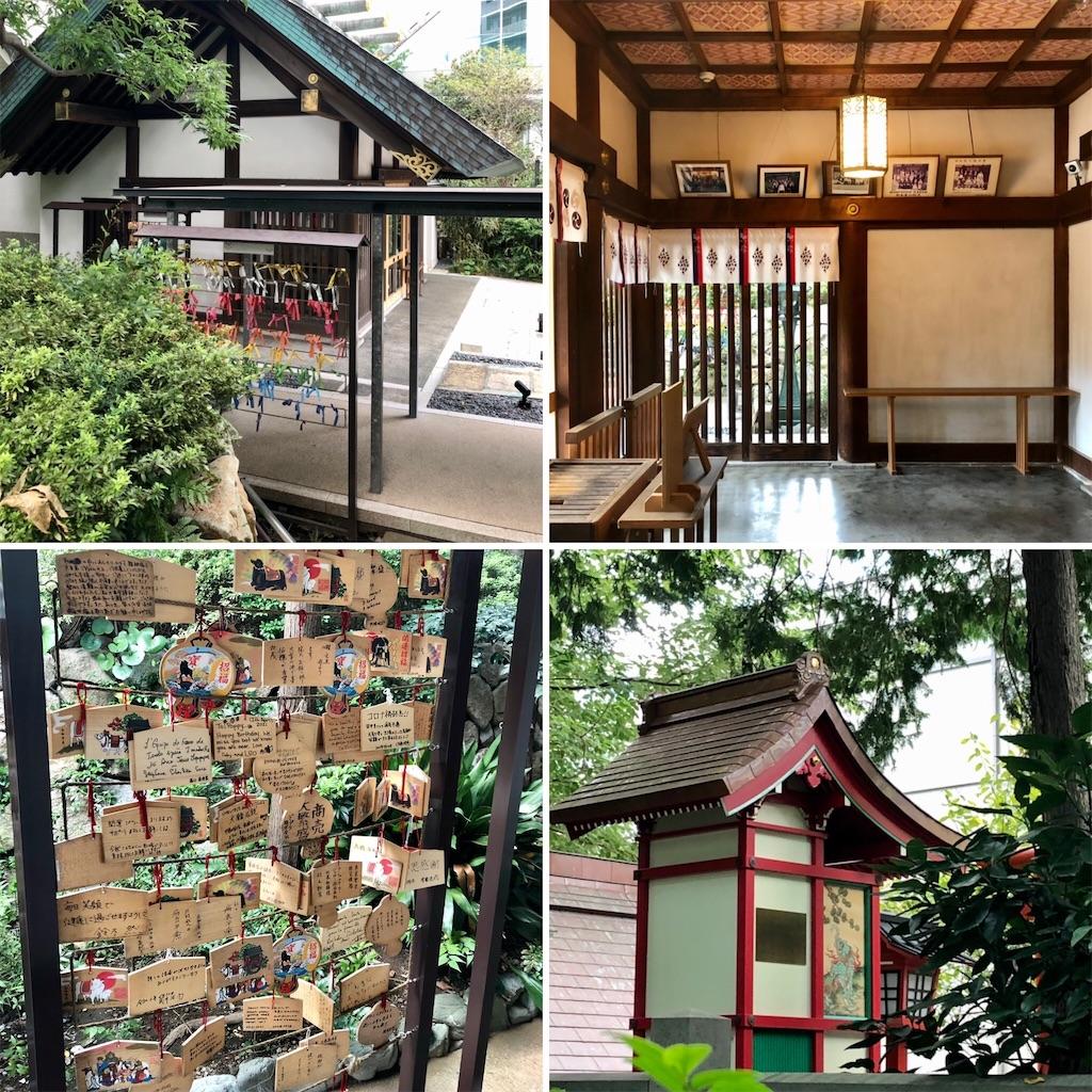 f:id:satoyama0611:20210925114026j:image