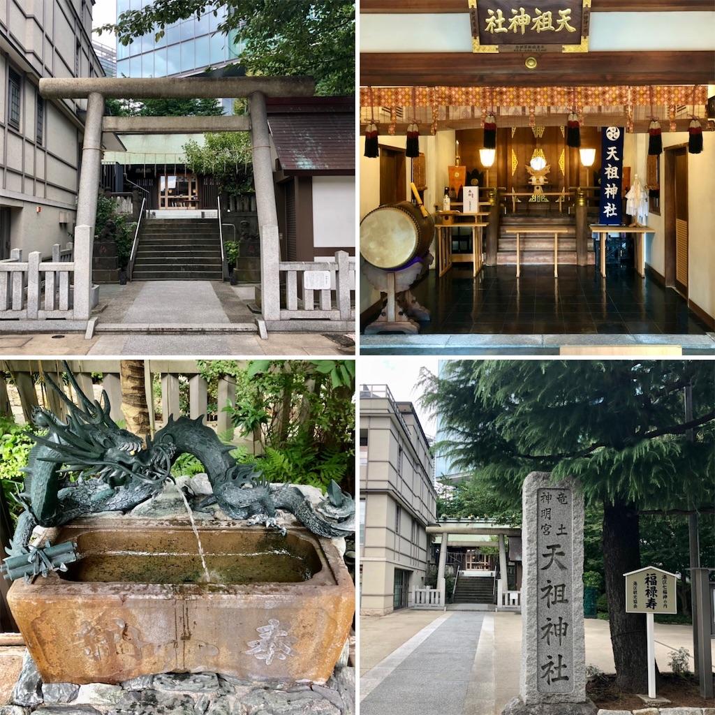 f:id:satoyama0611:20210925114034j:image
