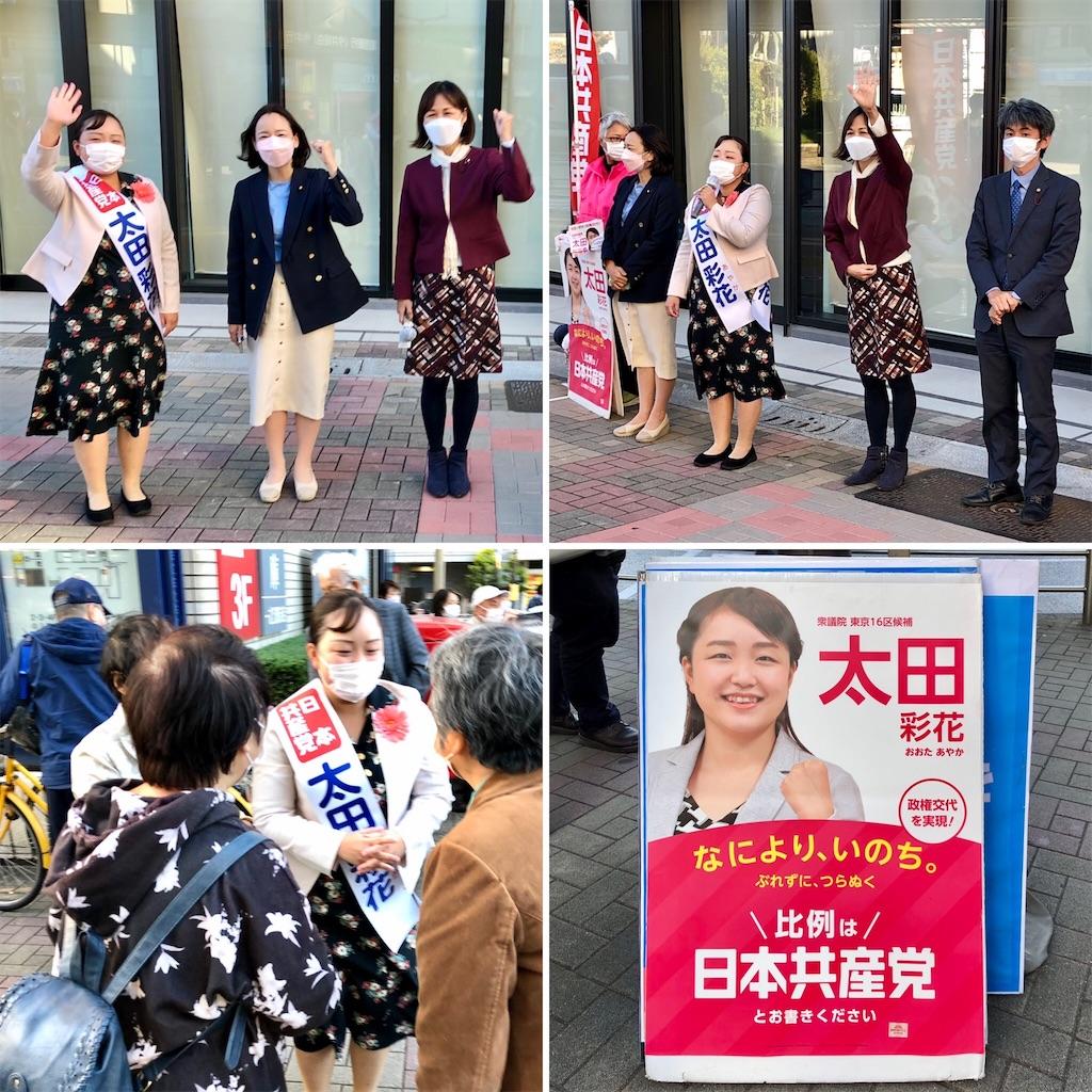 f:id:satoyama0611:20211025121935j:image