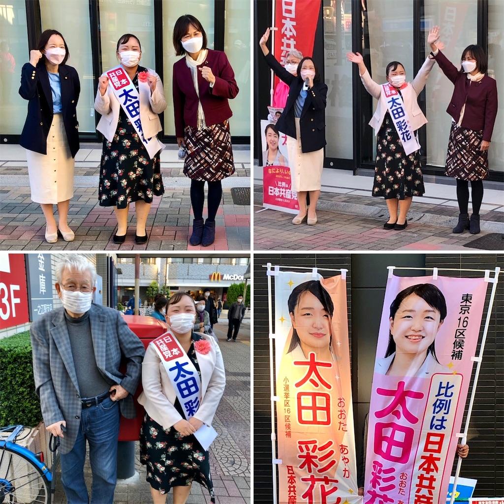 f:id:satoyama0611:20211025121938j:image