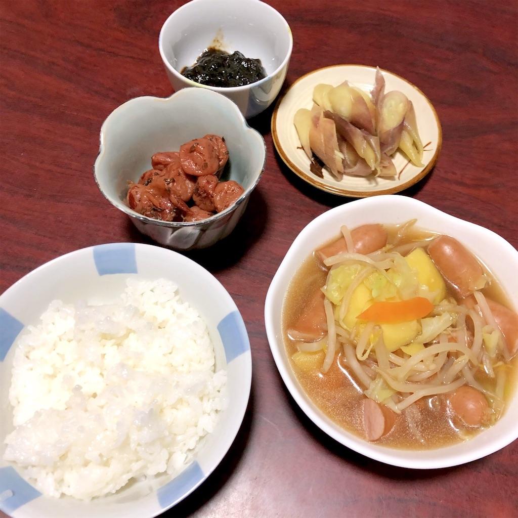 f:id:satoyama0611:20211025191514j:image