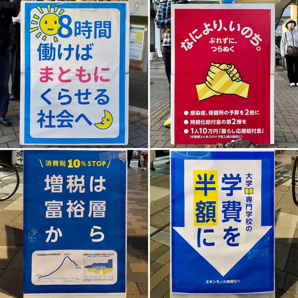f:id:satoyama0611:20211026090440j:image