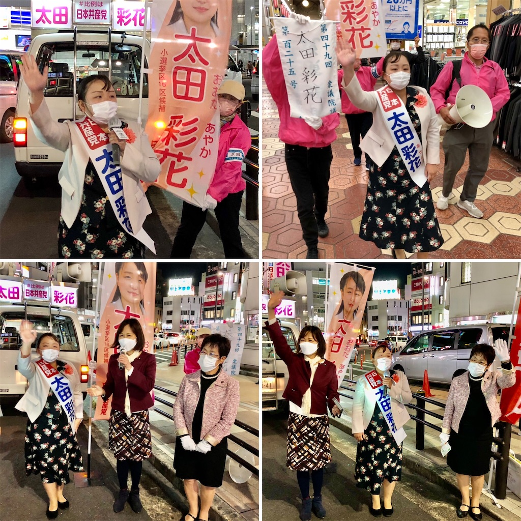 f:id:satoyama0611:20211026090444j:image