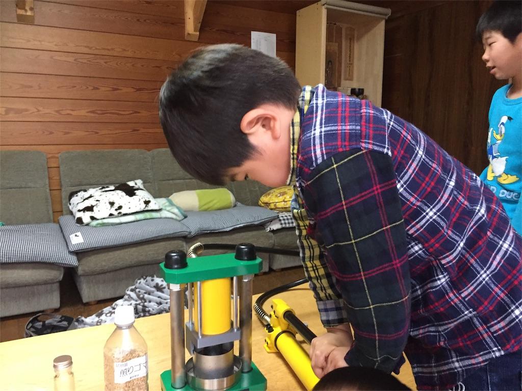 f:id:satoyamajyanaikedoasobu:20170409172400j:image