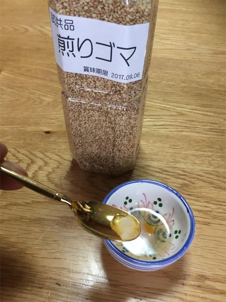 f:id:satoyamajyanaikedoasobu:20170409172556j:image