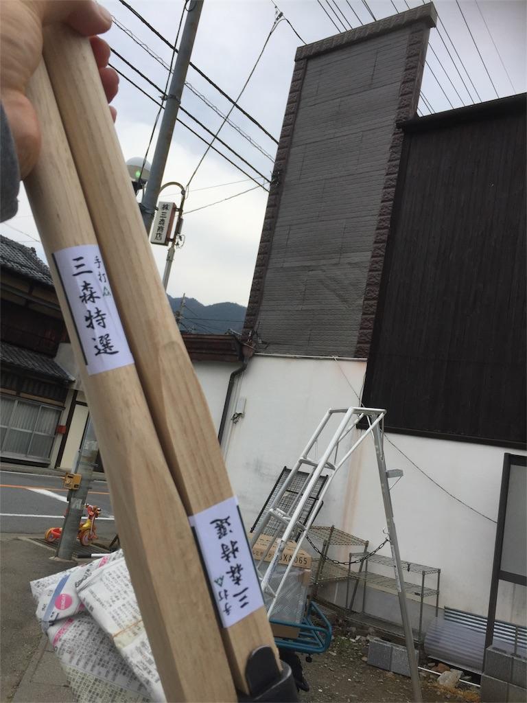 f:id:satoyamajyanaikedoasobu:20170415225824j:image