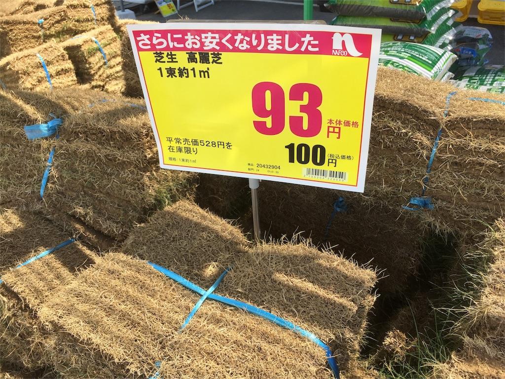 f:id:satoyamajyanaikedoasobu:20170806124904j:image