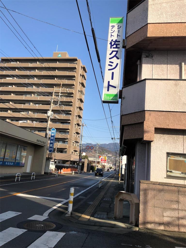 f:id:satoyamajyanaikedoasobu:20180118163148j:image