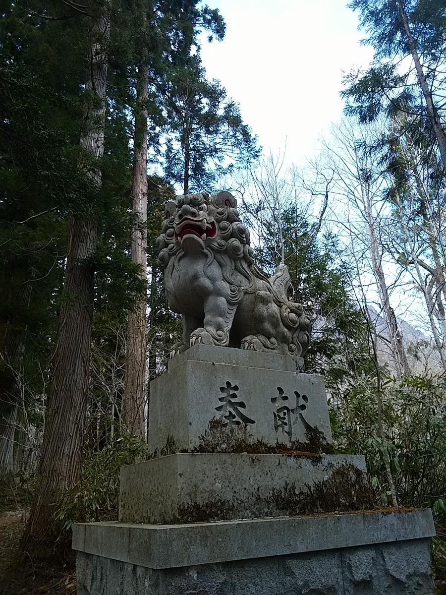 f:id:satoyamanekokun:20190601131540j:plain
