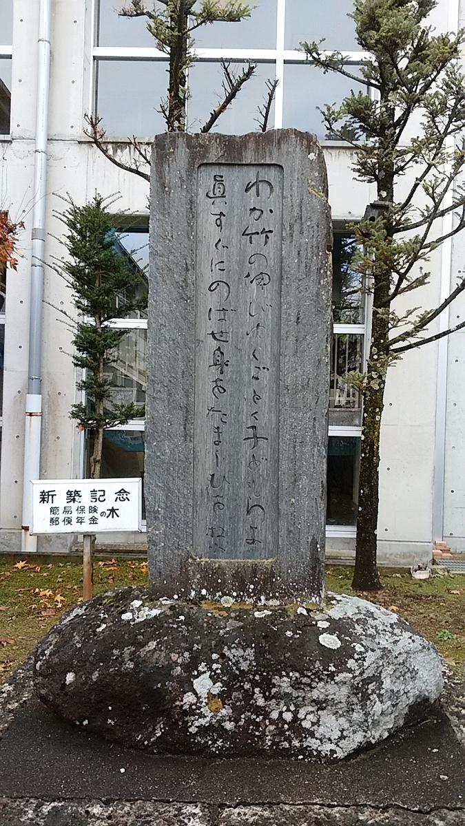 f:id:satoyamanekokun:20191123152923j:plain