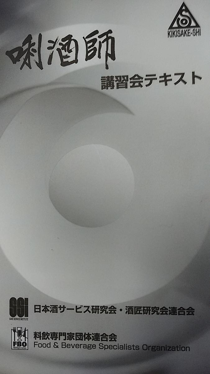 f:id:satoyamanekokun:20191123174650j:plain