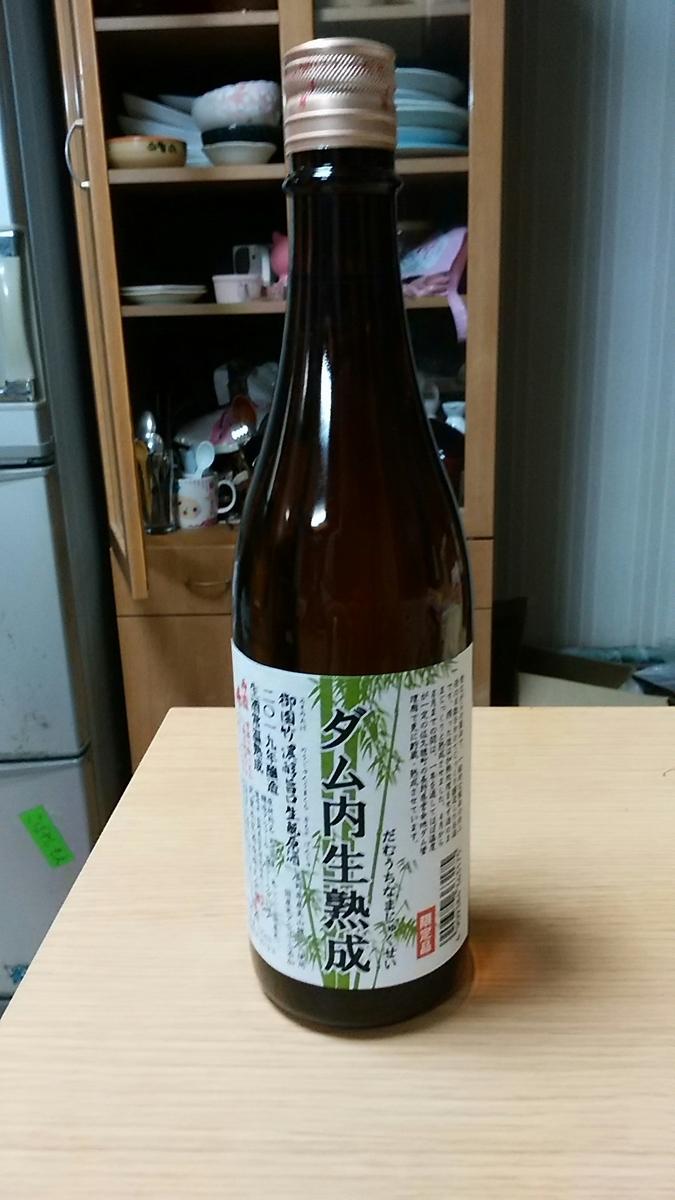 f:id:satoyamanekokun:20191123212738j:plain