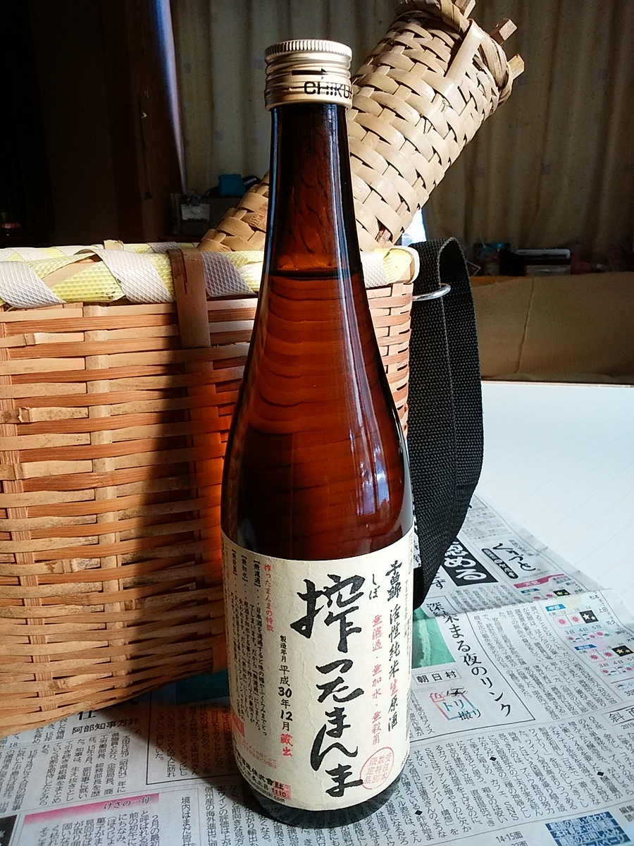 f:id:satoyamanekokun:20191124151336j:plain