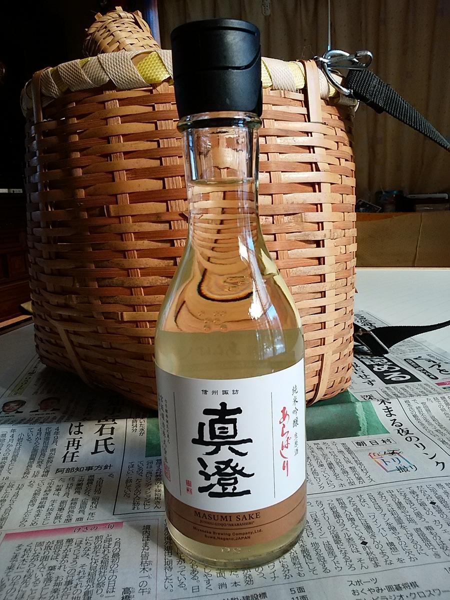 f:id:satoyamanekokun:20191124192955j:plain