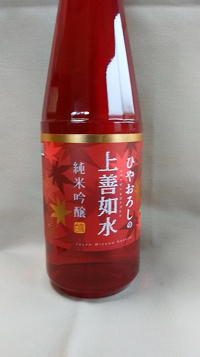f:id:satoyamanekokun:20200509174230j:plain