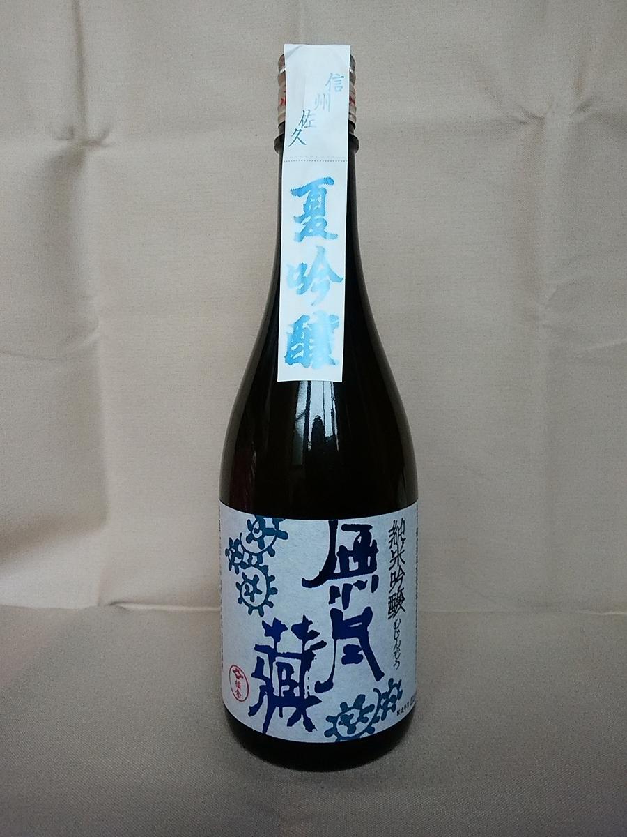 f:id:satoyamanekokun:20201022093116j:plain