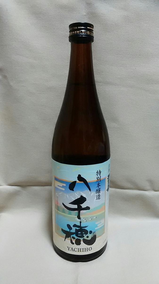f:id:satoyamanekokun:20201022094505j:plain