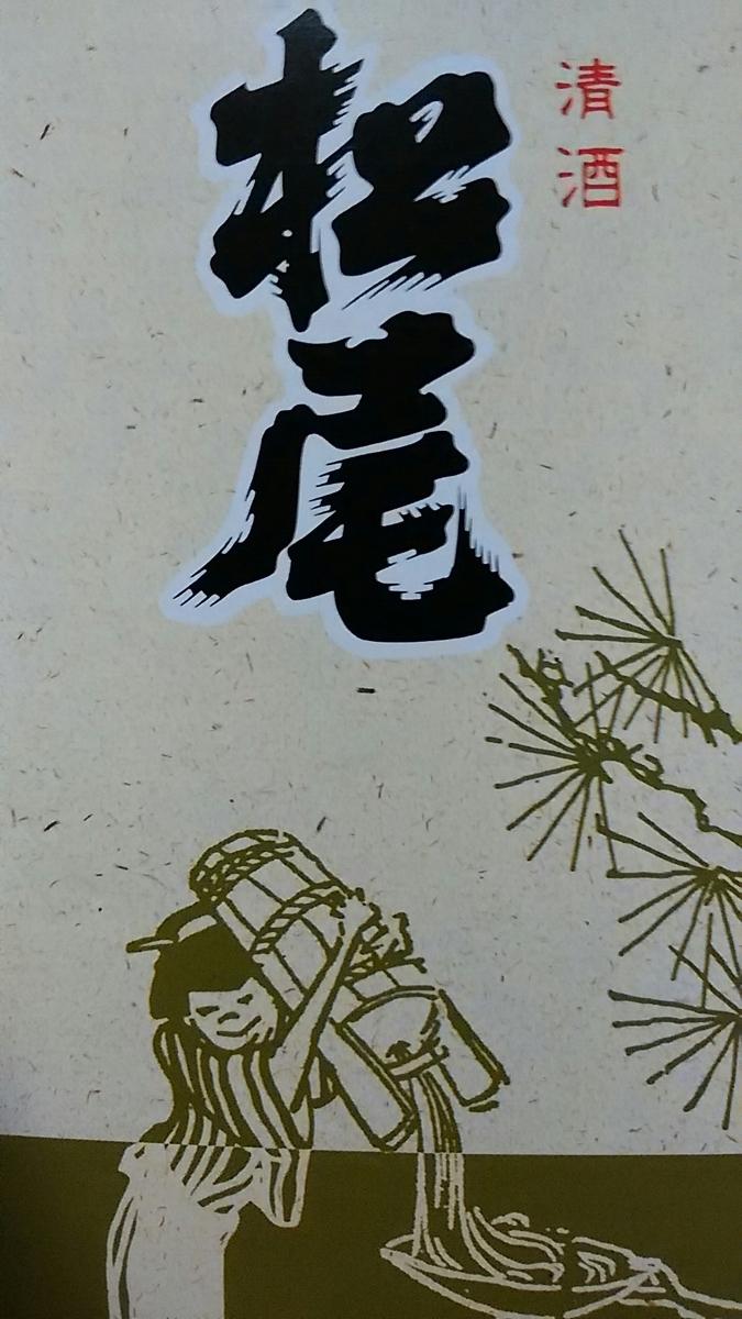 f:id:satoyamanekokun:20201022120835j:plain