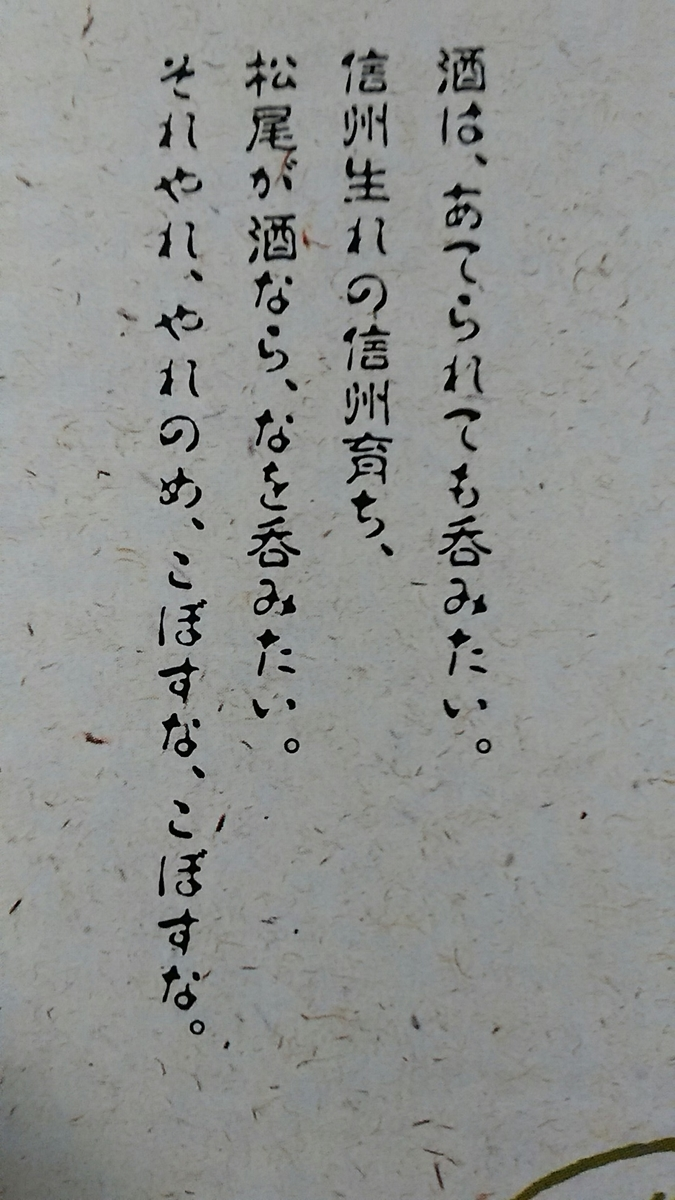 f:id:satoyamanekokun:20201022120908j:plain