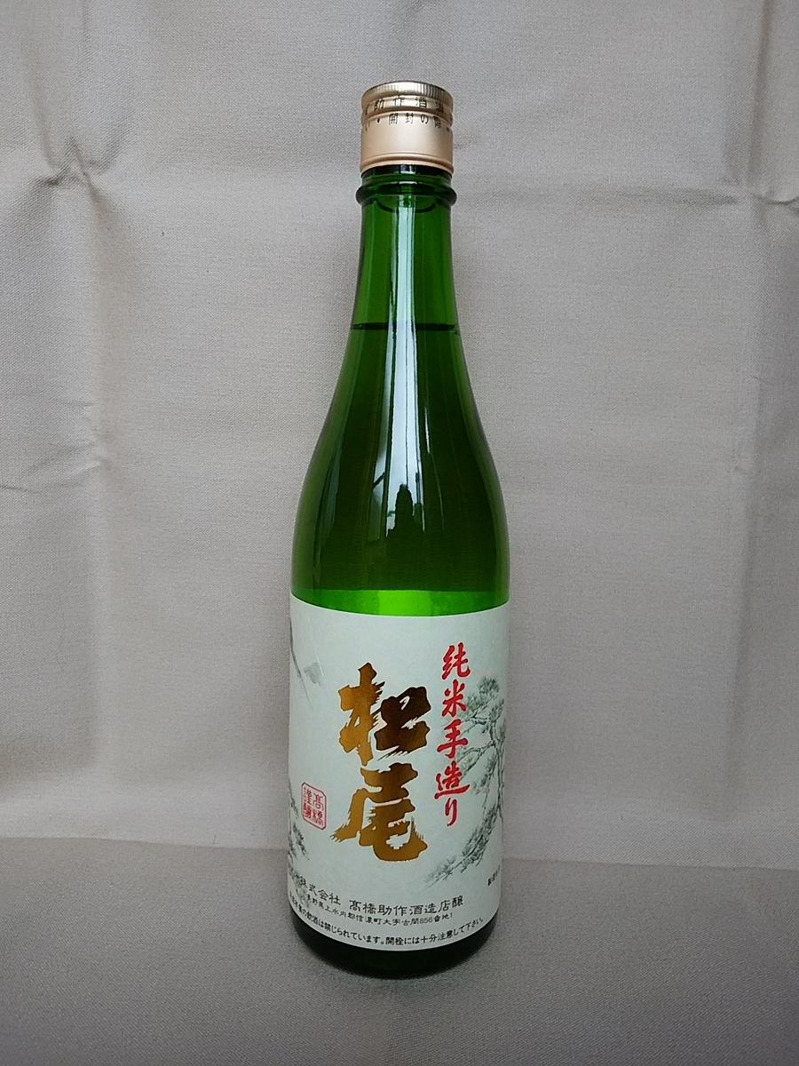 f:id:satoyamanekokun:20201022122604j:plain
