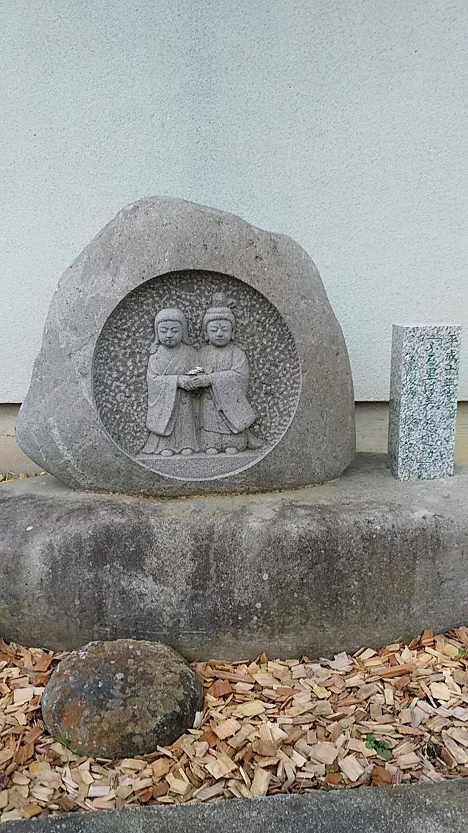 f:id:satoyamanekokun:20201205130209j:plain