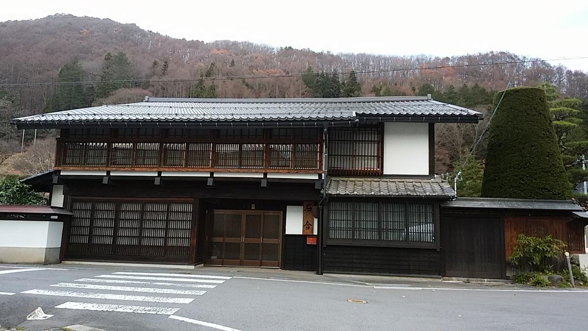 f:id:satoyamanekokun:20201205184426j:plain