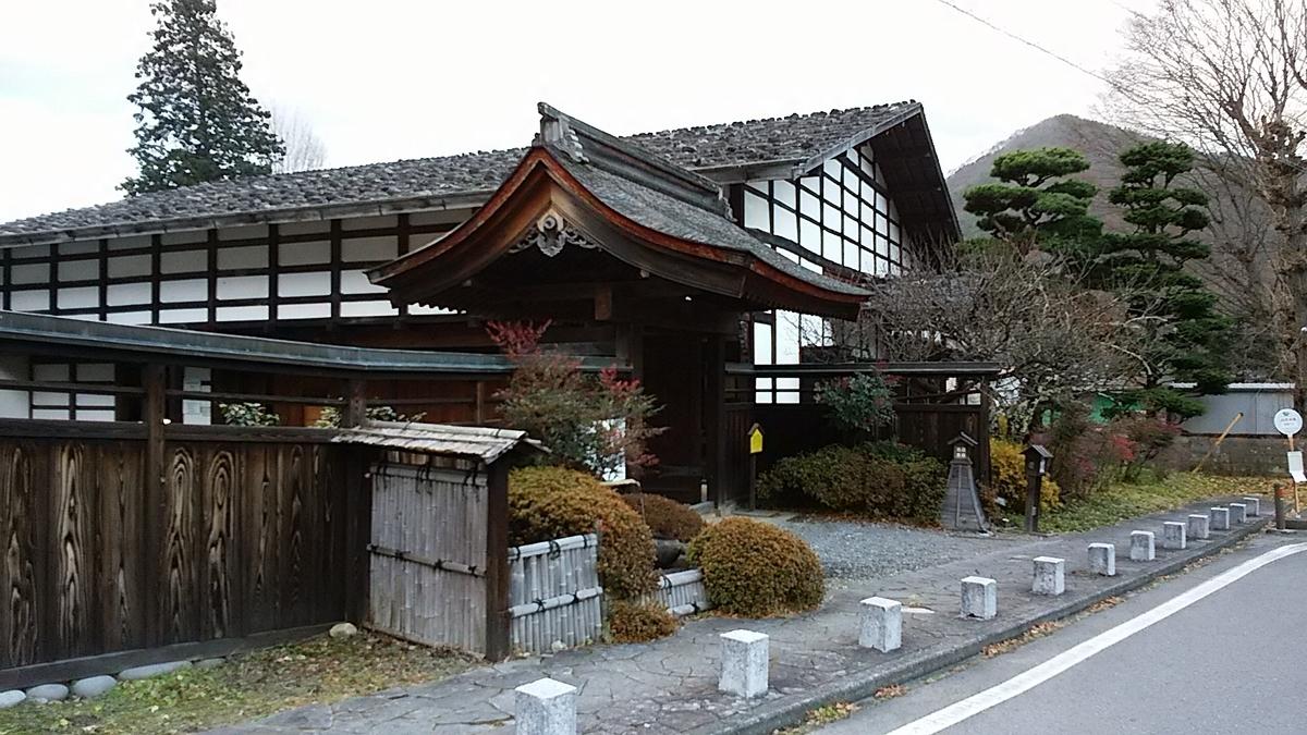 f:id:satoyamanekokun:20201205184510j:plain