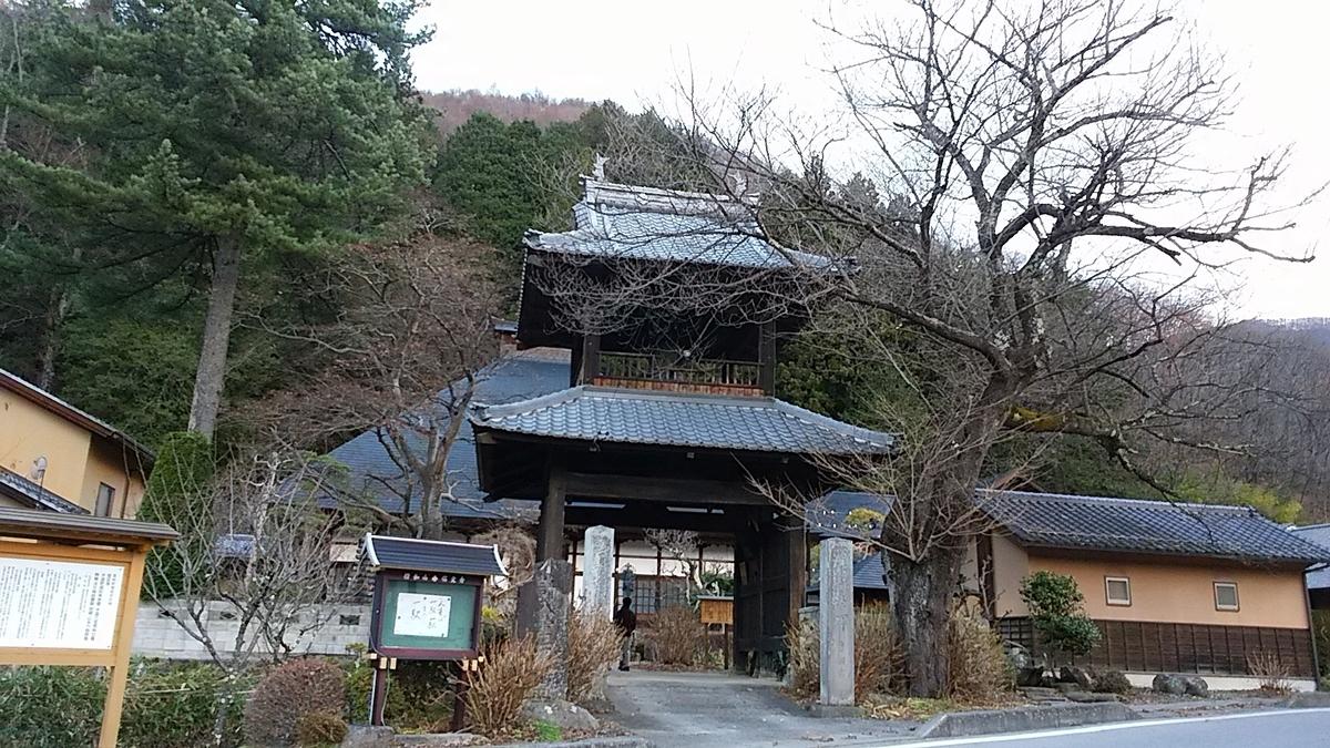 f:id:satoyamanekokun:20201205184549j:plain