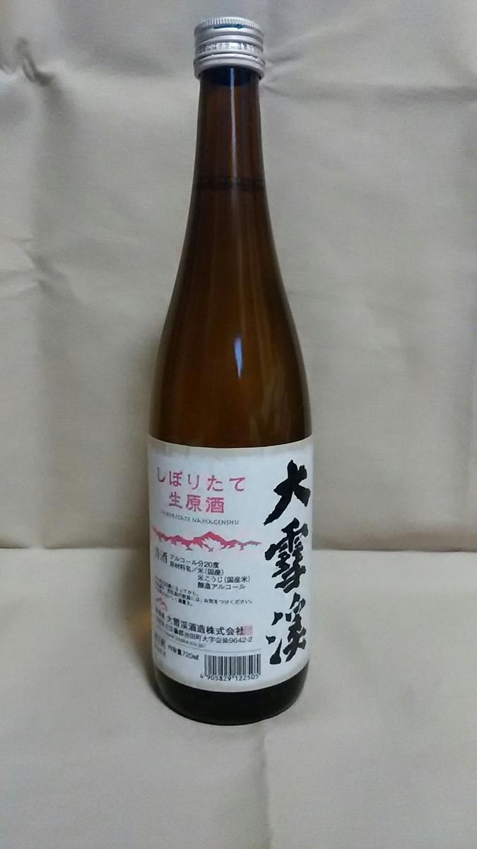 f:id:satoyamanekokun:20210103095247j:plain