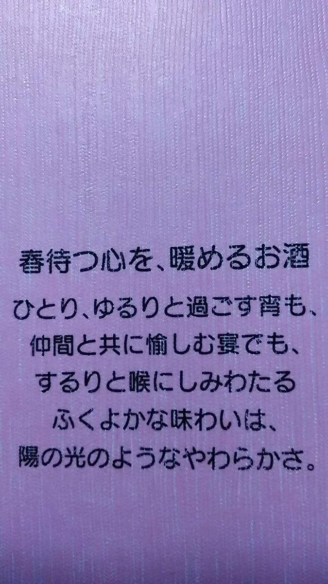 f:id:satoyamanekokun:20210120121132j:plain