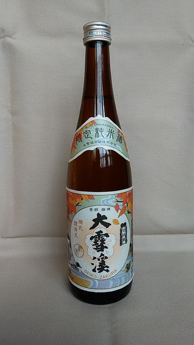 f:id:satoyamanekokun:20210123122234j:plain