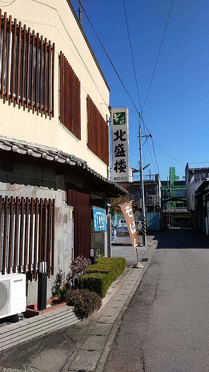 f:id:satoyamanekokun:20210217121039j:plain