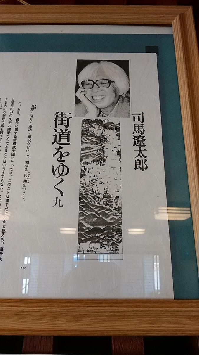 f:id:satoyamanekokun:20210217121134j:plain