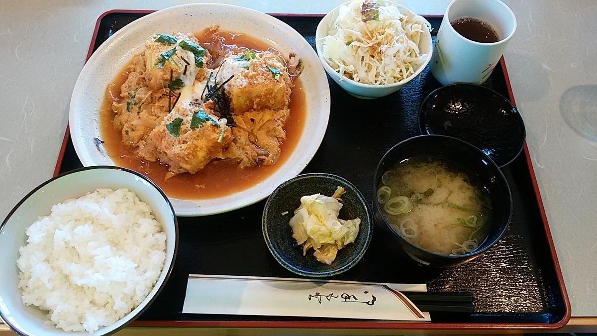 f:id:satoyamanekokun:20210418130614j:plain