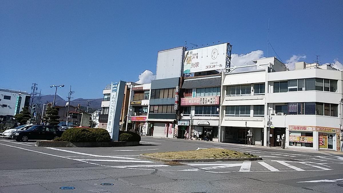 f:id:satoyamanekokun:20210418202701j:plain