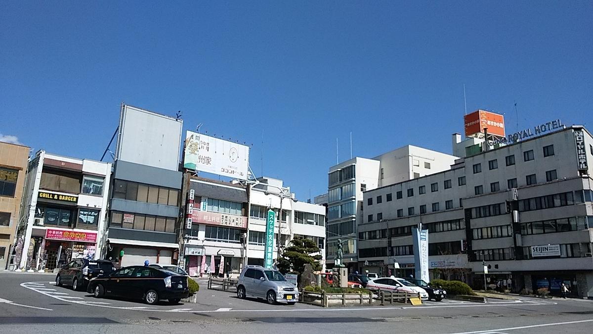 f:id:satoyamanekokun:20210418202840j:plain