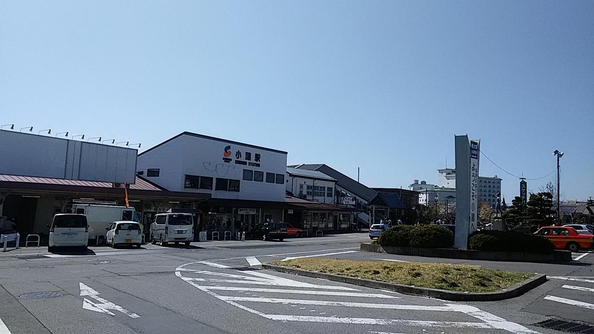 f:id:satoyamanekokun:20210418203524j:plain