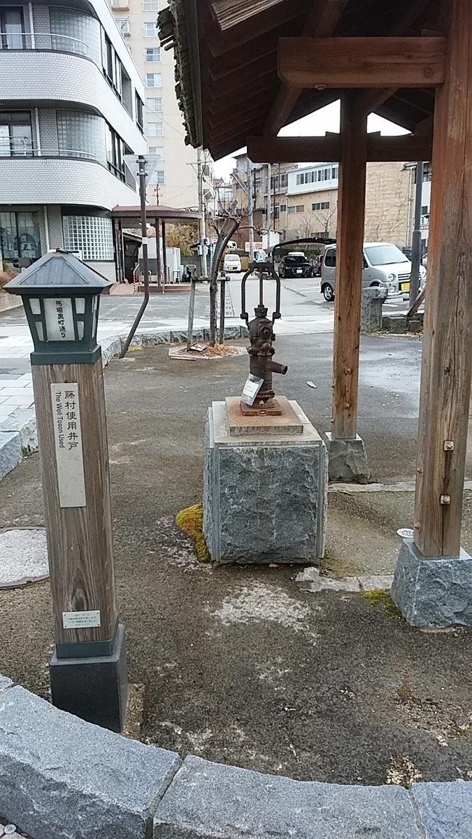 f:id:satoyamanekokun:20210419122414j:plain