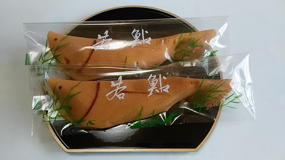 f:id:satoyamanekokun:20210505085941j:plain
