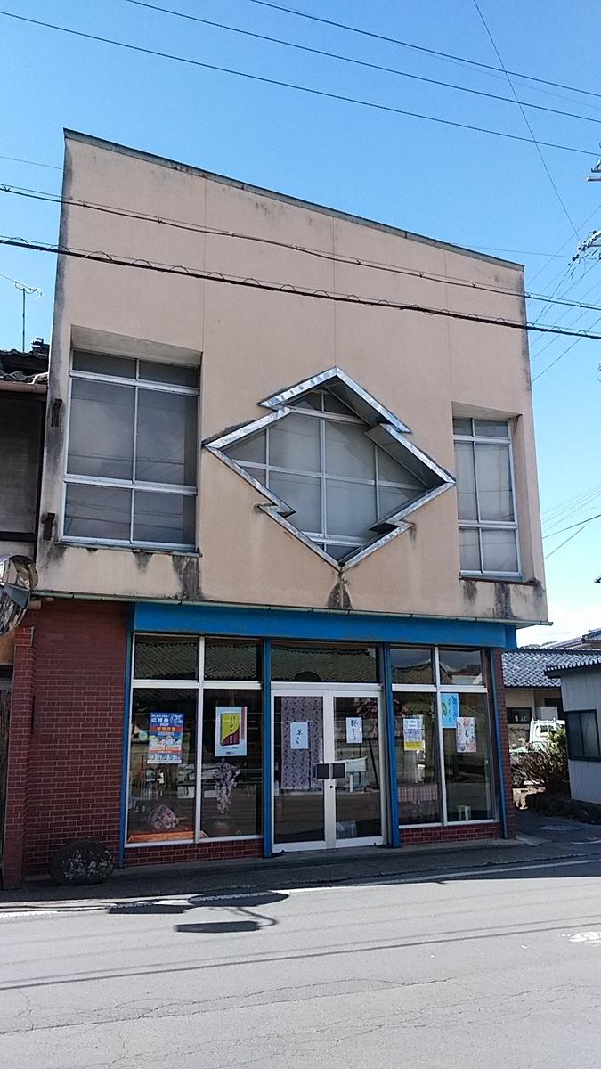 f:id:satoyamanekokun:20210505091316j:plain