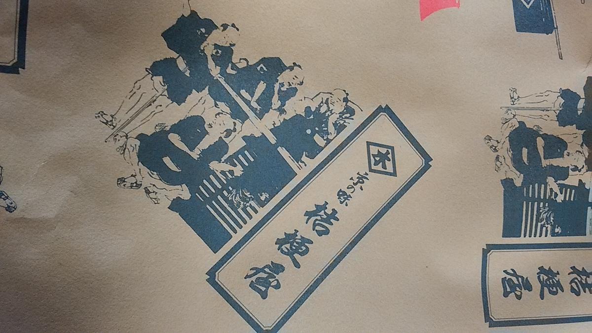 f:id:satoyamanekokun:20210505091711j:plain