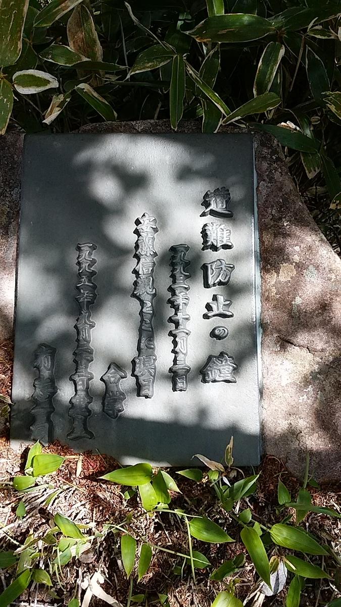 f:id:satoyamanekokun:20210607182536j:plain