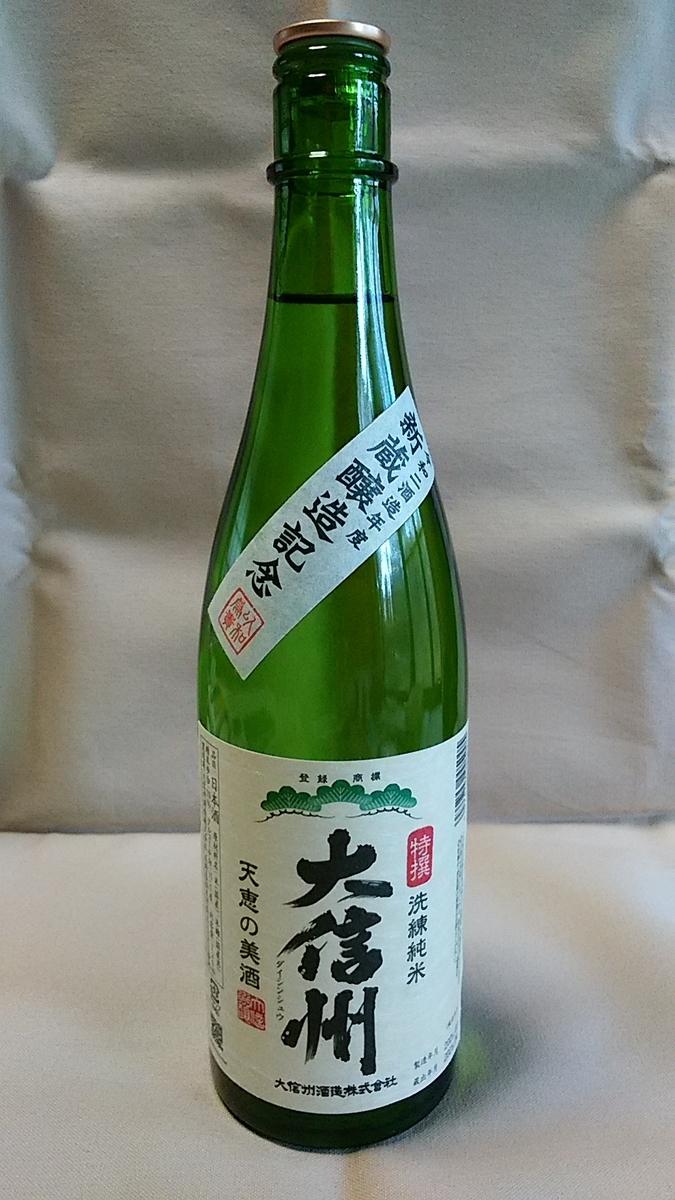 f:id:satoyamanekokun:20210627203259j:plain
